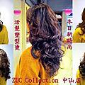 2017.11.12   ZUC Collection 中山店