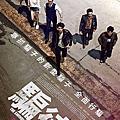 「騙徒」電影海報與劇本