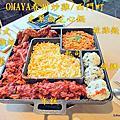 2017.12.21   OMAYA春川炒雞-西門町店