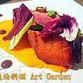 2017.12.07   藝花源義法料理  Art-Garden
