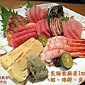 2018.01.12   炙酒食廚房