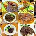 2018.01.02  半島牛肉麵系列(一)限量版半筋半肉牛肉麵