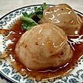 2018.01.16  北港小吃清蒸肉圓與蝦仁肉羹