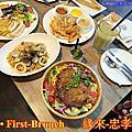 2018.04.01  At • First-Brunch緣來-忠孝店