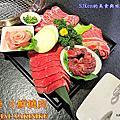 2018.03.30   膔柴小鮮燒肉