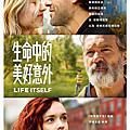 「生命中的美好意外 」電影海報與劇照