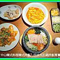 2019.04.12    【中山韓式料理韓式拌飯】四米大石鍋拌飯專賣