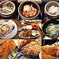 2019.05.23   靜岡勝政日式豬排