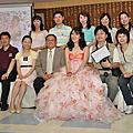 20110521寶雲結婚
