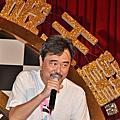20110107日公司尾牙陳昇表演