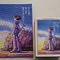Artbox 吉卜力 150片:1984 風之谷