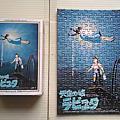Artbox 吉卜力 150片:1986 天空之城