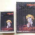 Artbox 吉卜力 150片:1988 螢火蟲之墓