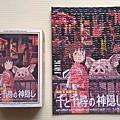 Artbox 吉卜力 150片:2001 神隱少女