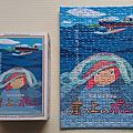 Artbox 吉卜力 150片:2008 崖上的波妞