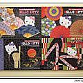 Hello Kitty 和風系列204片迷你拼