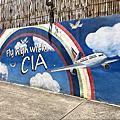 CIA 語言學校