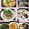 士東市場美食