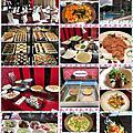 圓山聯誼會餐廳