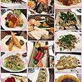 松根日本料理