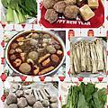 2018農曆年菜