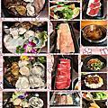 天鍋宴-芝山店