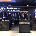 燒瓶子-大肆の鍋南港店