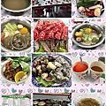 富樂台式涮涮鍋(承德店)(福國店)