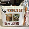 磐食無菜單料理~