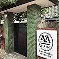 中壢~M PAIN