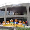 1071215小熊博物館~