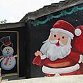 嘉義~北崙聖誕老公公彩繪