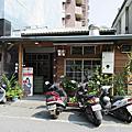 花蓮~咖啡舖子