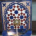 摩洛哥~磁磚風水池