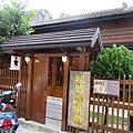 1090123花蓮~秋朝咖啡館