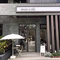 1090815大園~nous cafe