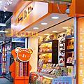 Jenny Bakery(尖沙咀+上環)