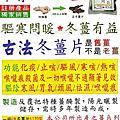 香港檸檬大王