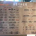 品客牛排(板橋)