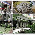 2010.7.24小柚子8m