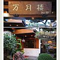 2010.6.12小柚子6.5m
