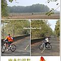 090328新化木架山