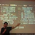2011.11.6 HP29青春大無畏 突破自我,無所畏懼