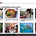 2011/11/7 女王 大堡礁粉絲團8日遊(2晚五星悅樁渡假飯店)