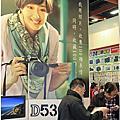 2013_1205 2013台北資訊月