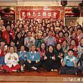 台北花博志工聯誼會