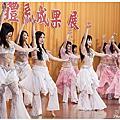 台北內湖社大活動紀實