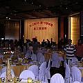 國三謝師宴