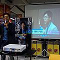 SWAY新書簽書會_新店站 桃園站 台中站 彰化站