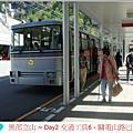 20090519黑部立山照片(上)